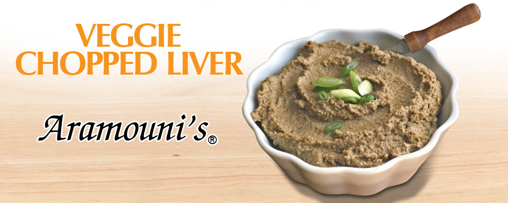 vegetarian chopped liver eggplant